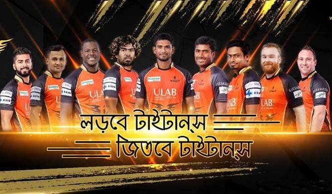 khulna titans, bpl 2019, bpl, bd sports, bd sports news, cricket, cricket news,